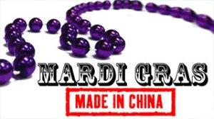 Mardi Gras: Made in China screening 2/17