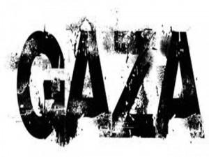 gaza-300x225